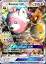 POKEMON-TCGO-ONLINE-GX-CARDS-DIGITAL-CARDS-NOT-REAL-CARTE-NON-VERE-LEGGI Indexbild 9