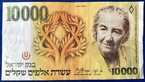 Israel-10000-Sheqalim-Shekel-Banknote-Golda-Meir-1984-XF