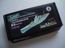 Flyhawk 1/350 FH350002 IJN Heavy Cruiser Takao for Aoshima