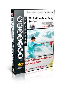 Chinese-Kungfu-8-Technique-Big-Spear-and-Its-Combat-Skills-by-Wu-Shijun-DVD