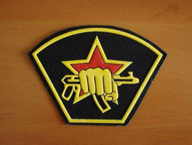 Russian Special Forces Spetsnaz Red Star Ak 47 Patch Ebay