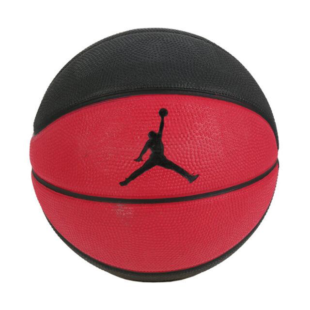 Cliente cooperar Plantación  Nike Lebron XII Outdoors Playground Mini Basketball Ball Bb0536-013 Size 3  - 22