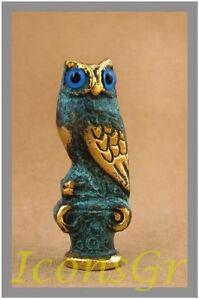Ancient Greek Bronze Museum Replica Of Owl Symbol Of Athena Goddess Of Wisdom