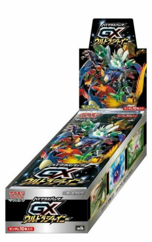 New Pokemon Card Game Sun /& Moon High Class Pack GX Ultra Shiny BOX JAPAN ver