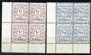 Egypt Numeral set Block of 4 MNH