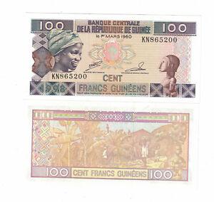 2012 aUNC /> Redesigned 10,000 Guinea P-46 10000