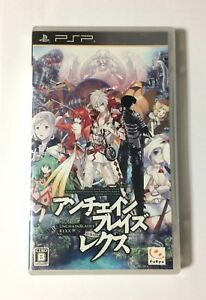 USED-PSP-UNCHAIN-BLADES-REXX-JAPAN-Sony-PlayStation-Portable-import-Japanese