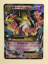 Pokemon Carte / card M Alakazam EX 024/078 RR XY10