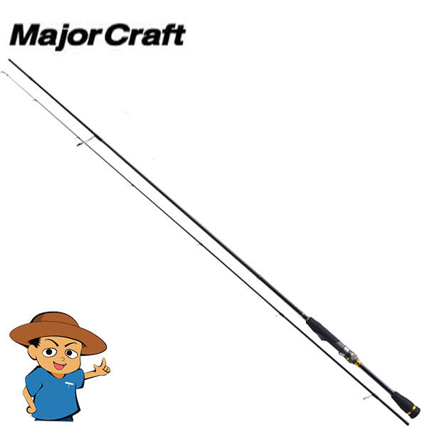 Major Craft CROSTAGE CRXS732UL Ultra Light 7'3 spinning pesca asta