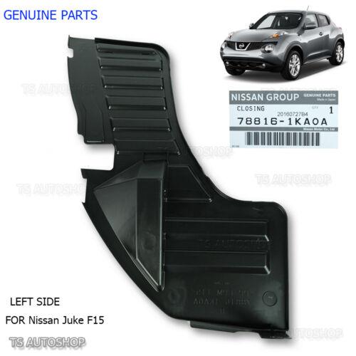 Lh Rear Inside Mud Flap Splash Guard Fits Nissan Juke Hatchback 2014 15 Genuine