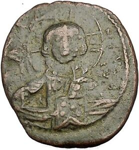 JESUS-CHRIST-Class-B-Anonymous-Ancient-1028AD-Byzantine-Follis-Coin-CROSS-i54195