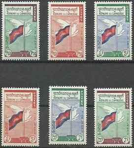Timbres-Drapeaux-Cambodge-98-103-lot-2763
