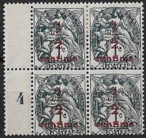 FRANCE-TYPE-BLANC-SURCHARGE-BLOC-DE-4-DU-N-157-MILLESIME-4-NEUF-ET-NEUF