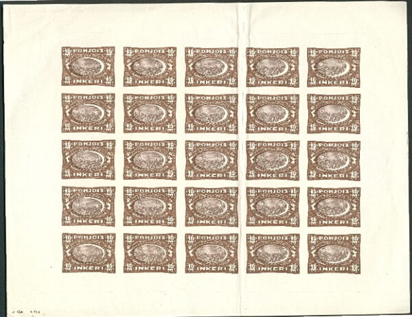NORTH INGERMANLAND 8 14 Complete Set IMPERF SHEETS Of 25