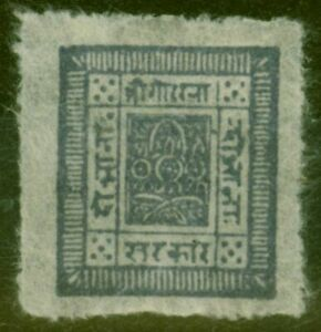Nepal 1886 2a Violet SG8 Var Pin-Perf V.F & Very Fresh Lightly Mtd Mint Superb