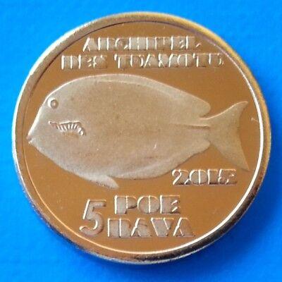Tuamotu Islands 5 Poe Rava 2015 UNC Fish French Polynesia unusual coinage