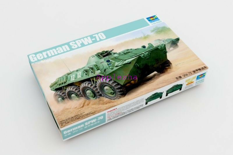 Trumpeter 01592 1 35 German SPW -70 assembly model