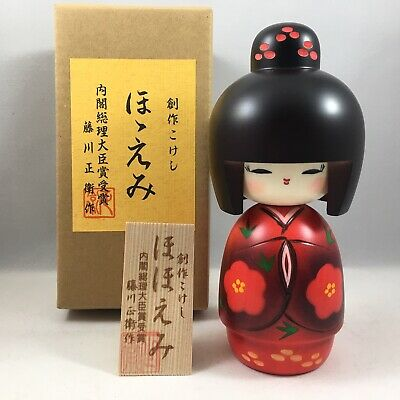 "Japanese 5/""H Usaburo Kokeshi Hana Tsubaki Kimono girl Wooden Doll Made in Japan"