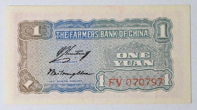 1940 China Republic 1 Yuan Note - AU CAT #463