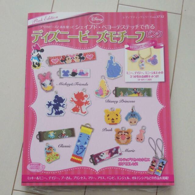 Japanese Craft Book Pretty Beaded Motifs of Shaped Peyote Stitch