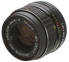 Helios 44M-5 MC 58 mm F=2 mount M42 (Réf#R-051)