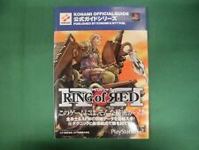 Array - ring of red official guide ps2 book japan konami 2000  rh   ebay com