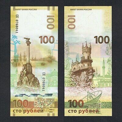 Russia 100 Rubles 2015 Reunion Crimea Prefix kc Replacement  UNC