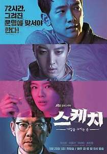 Sketch-2018-NEW-Korean-Drama-GOOD-ENG-SUBS