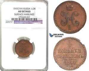 R59, Russia, Nicholas I, ½ Kopek 1840 СПМ, St. Petersburg, NGC AU Det.