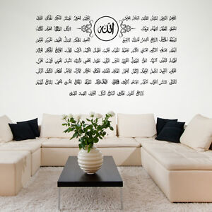 Image Is Loading A255 Meccastyle Islamic Wall Tattoos The 99 Names
