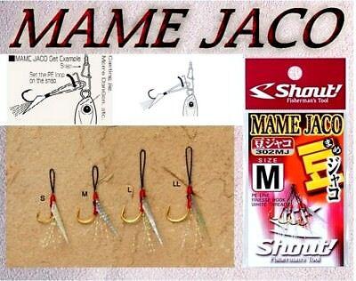 2559 Shout 05-DG Metal Jig Dangan Mame 5 grams B
