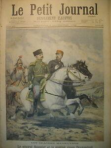 Gaux-SAUSSIER-DRAGOMIROFF-LETTRE-PIeGeE-BANQUE-ROTHSCHILD-LE-PETIT-JOURNAL-1895