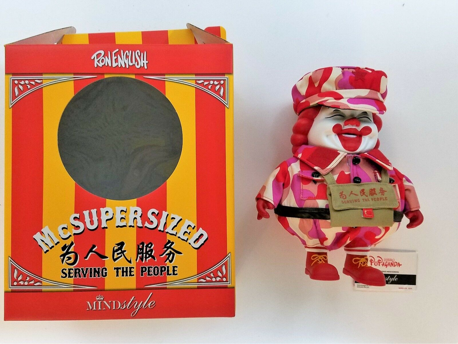 Ron English MC Supersized Camo Serving the People Bangkok Edition Exclusive