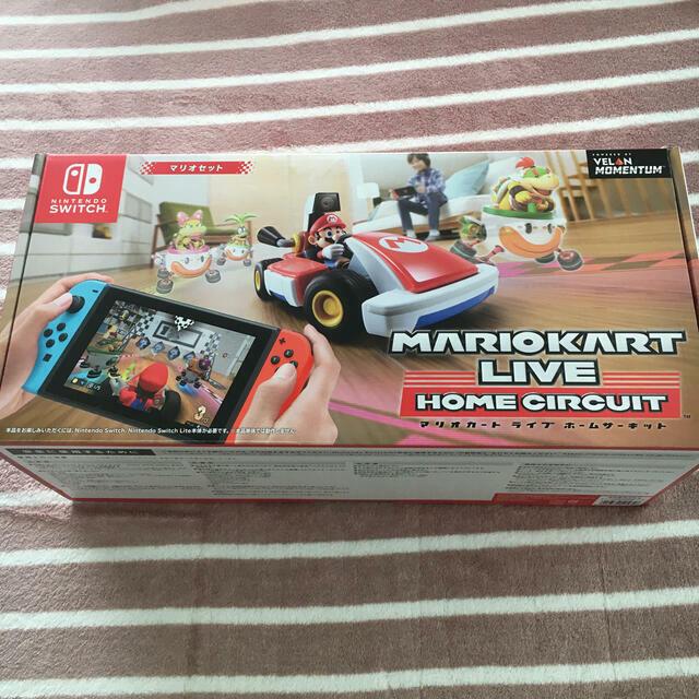 Mario Kart Live Home Circuit Mario Set Edition (Nintendo Switch) video game JPN