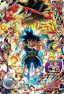BM3-SEC3 Gogeta Super Dragon Ball Heroes Card JAPAN