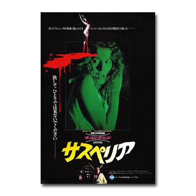 Suspiria Horror Movie Canvas Silk Poster Wall Art Print 12x18 24x36 inch