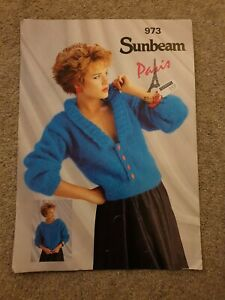 SUNBEAM Paris 973