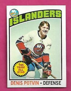 1976-77-TOPPS-170-ISLANDERS-DENIS-POTVIN-ALL-STAR-NRMT-CARD-INV-C0978