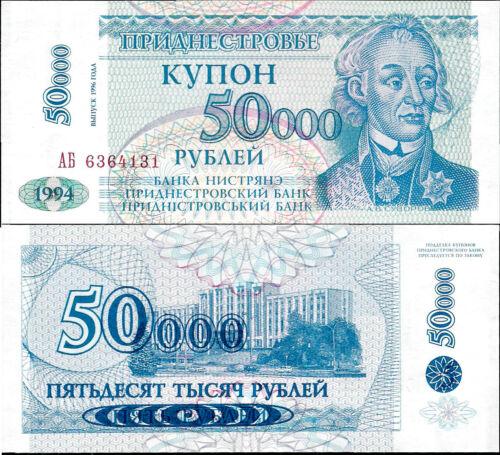 Transnistria  1996-50000 rublei Pick 30 UNC