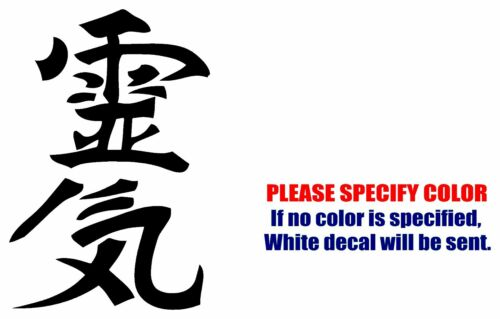 "REIKI Chinese Kanji JDM Funny Vinyl Decal Sticker Car Window Bumper Laptop 12/"""