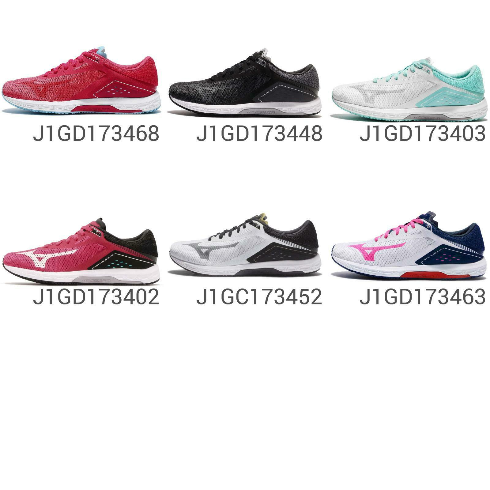 mizuno wave ultima 8 running shoes ladies 40