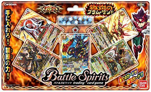 BANDAI Battle Spirits Trading Card set Mega deck Sokurono-ryusumeragi SD41 Japan