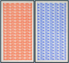 1948 GVI Channel Island Liberation Complete set in sheets x 2 UNMOUNTED MINT/MNH
