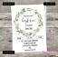 Floral Christening Baptism Birthday Invitation Invites Holy Communion Wreath