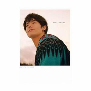 Tetsuya-Iwanaga-1st-Photo-Collection-Book-034-Messenger-034-Model-Actor