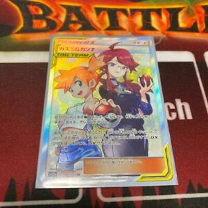 Pokemon Tcg Misty Lorelei Trainer Card Secret Rare W Tracking Plastic Case Ebay She is known for her logical, calculated, and cool style of battling. details about pokemon tcg misty lorelei trainer card secret rare w tracking plastic case
