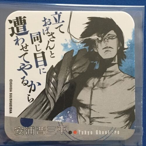 Tokyo Ghoul re Art Coaster vol.1 Hinami Akira Nishio Shirazu Shu Urie Juzo Ui