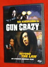 LN Gun Crazy - Vol. 2: Beyond the Law Widescreen DVD Region 1 English & Japanese