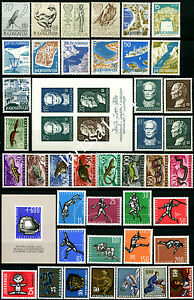 Yugoslavia 1962 Complete year commemorative MNH