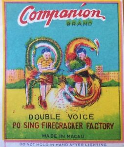 Vintage-Companion-Brand-Firecracker-Pack-Label
